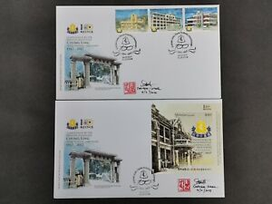 Malaysia-2017-Chung-Ling-100-years-Alor-Setar-chop-fdc-set-with-designer-signed