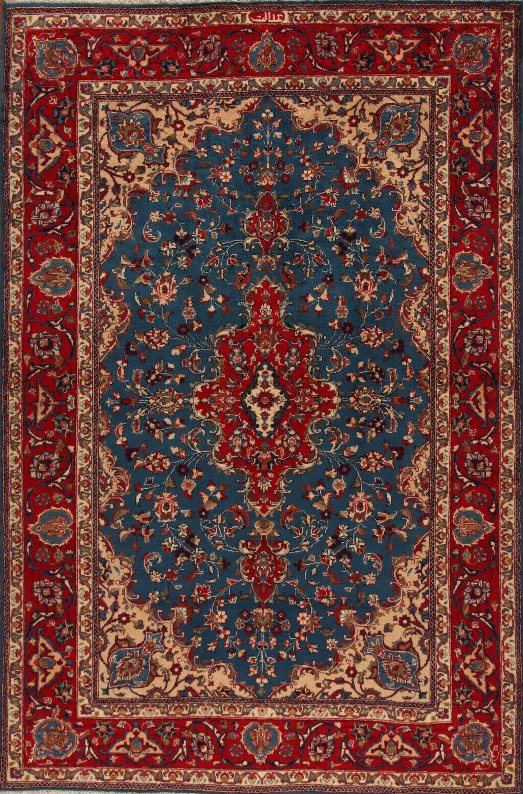 Alfombras Orientales Auténticas Hechas a Mano Persas Nr. 4596 (305 X 200) Cm