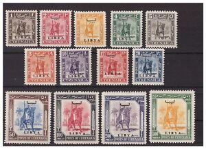 LIBIA-1951-EMISSIONE-PER-LA-CIRENAICA-CAV-SENUSSITA-SERIE-NUOVA