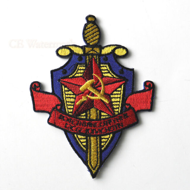 RUSSIAN KGB SOVIET CUT OUT EMBLEM EMBROIDERED LOGO PATCH 3.7 INCHES