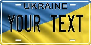 Ukraine Flag License Plate Personalized Car Auto Bike Moped Motorcycle