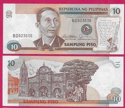 10 Piso 1981 Comm. Unc Philippines P167 Apolinario Mabini // Barasoain church