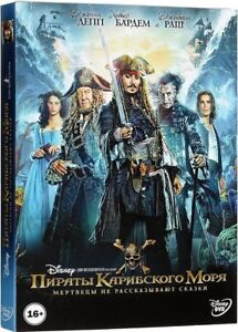 Russian pirates of the caribbean