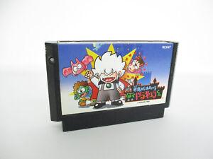 AKUMAJO-BOKU-DRACULA-KUN-CASTLEVANIA-Famicom-Cartridge-NINTENDO-fc
