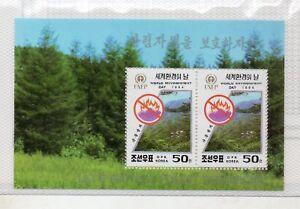 Corea-Naturaleza-Medio-Ambiente-Hojita-del-ano-1995-DV-177