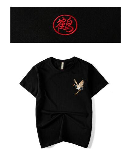 Mens Japanese Pattern Embroidery T-Shirt Sukajan Tee Crane Black White Plus Size
