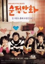 """KOREAN MOVIE""""Hello Schoolgirl""""  DVD REGION 3/ ENGLISH SUB"""