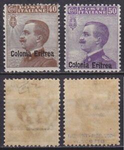 Colonie Eritrea 1916 Serietta n.38-39 nuova MNH** con firma e timbrino