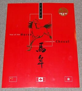 Canada-Lunar-New-Year-collection-Year-of-the-Horse-2002-China-Hong-Kong