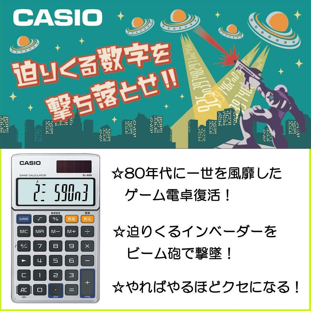 New CASIO Calculator Game Calculator Notebook Type Type Type 10 Digits SL-880-N from Japan fe5378