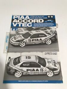 Tamiya 58186 PIAA Accord VTEC Radio Control instruction Manual