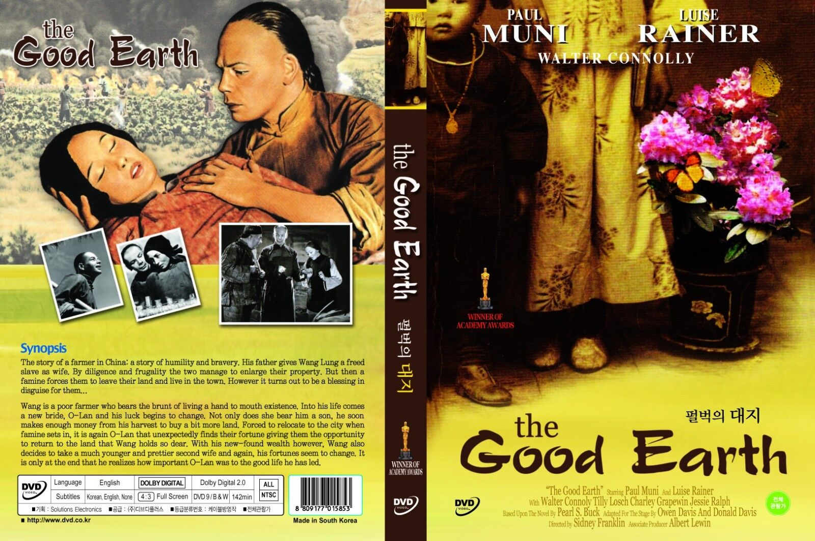 good wife in the good earth