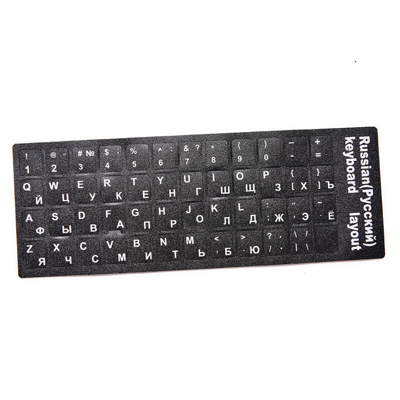 9e93d2f4bd1 Russian Standard Keyboard Layout Sticker White Letters on Black Replacement  for sale online | eBay