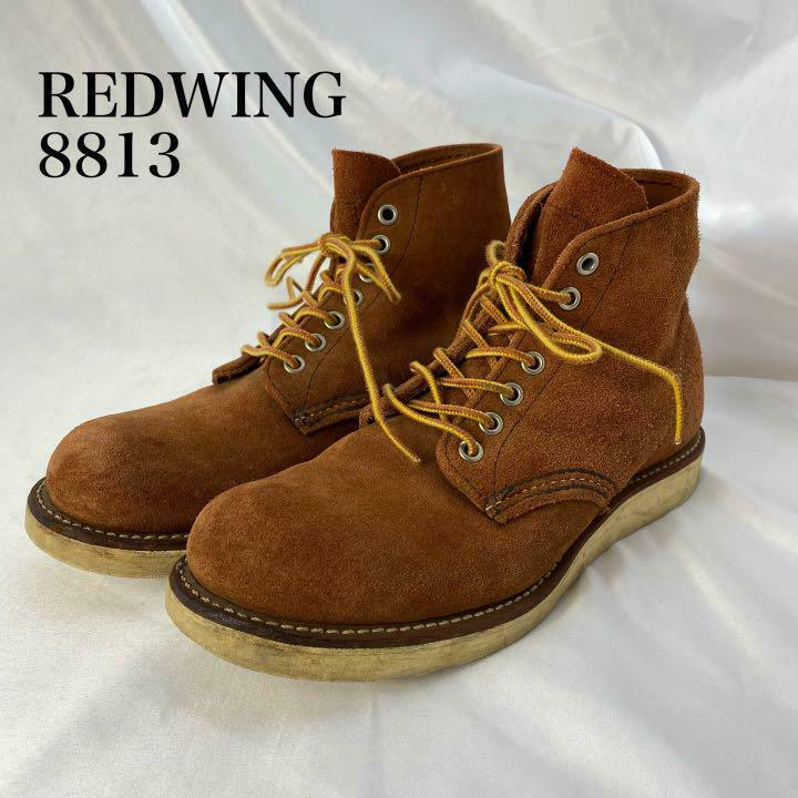 Red Wing suede boots REDWING Men 24 cm