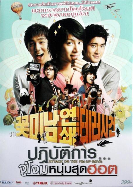 ATTACK ON THE PIN UP BOYS [DVD R0] Super Junior Korean Teen Fantasy Comedy