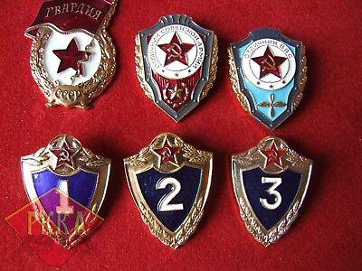 Konvolut Abzeichen 6-set Garde Gardestern Klasse Soldat Udssr Ussr Orden Armee