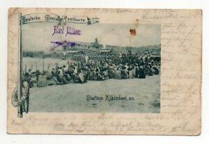 AK-Deutsche-Colonial-Postkarte-Station-Mikindani-311