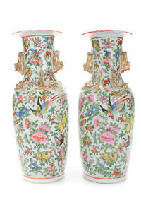 Chinese-Pair-of-Antique-12-Porcelain-Vases