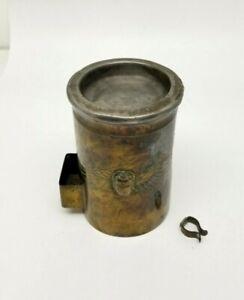 Vintage Benedict Karnak Brass Egyptian Revival Humidor Scarab Tobacco Pipe