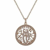 Rose Plated Sterling Silver Czs Shema Israel Jewish Pendant Necklace