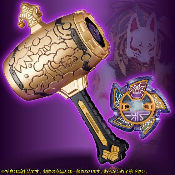 Ninninger izayoi kyuemon hammer power rangers qemon shuriken