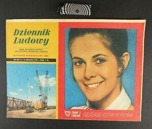 CLAUDE JADE polish mag.DZIENNIK LUDOWY 1976 Veronika Fischer (GDR), Daniel - europe, Polska - Zwroty są przyjmowane - europe, Polska