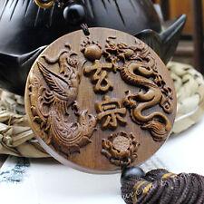 Wood Carving Chinese Knot Dragon Phoenix Car Pendant Amulet Wooden Craft 龙凤呈祥