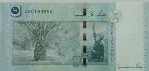 RM50 Zeti sign Replacement Note ZC 0193996