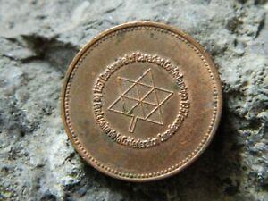 1967-Canada-Confederation-Medal-Token