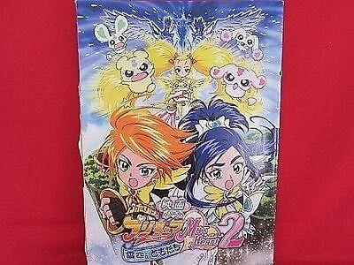 Futari wa Pretty Cure Max Heart 2 the movie memorial guide art book