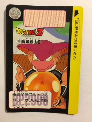 Dragon Ball Z Carddass Hondan Part 5-195