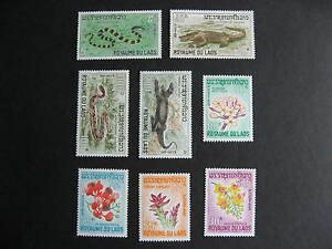 LAOS SC 152-9 MNH nice stamps here, check them out!