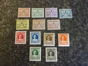 VATICAN POSTAGE STAMPS SG1-13 LIGHTLY-MOUNTED MINT