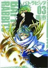 BATTLE RABBITS GN VOL 3 Amemiya Yuki (Author), Ichihara Yukino  #smar17-229