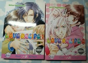 Love Recipe Vol 1 & 2 (yaoi manga) Kirico Higashizato NEW (Paperback W/ Cover)