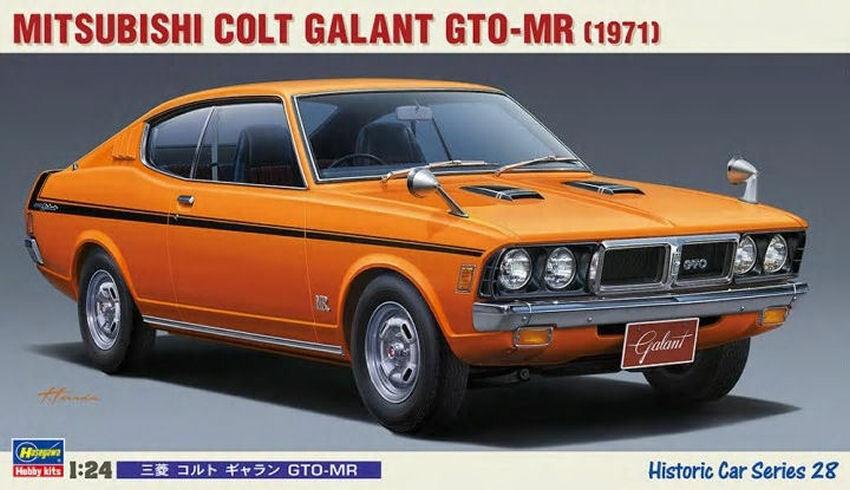Mitsubishi Colt Galant Gto-mr 1971 Plastic Kit 1 24 Model HASEGAWA