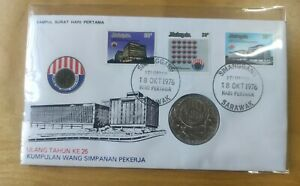 MALAYSIA 1976 KWSP EPF 25th Anniversary 3v stamp FDC with EPF cupper nickel Coin