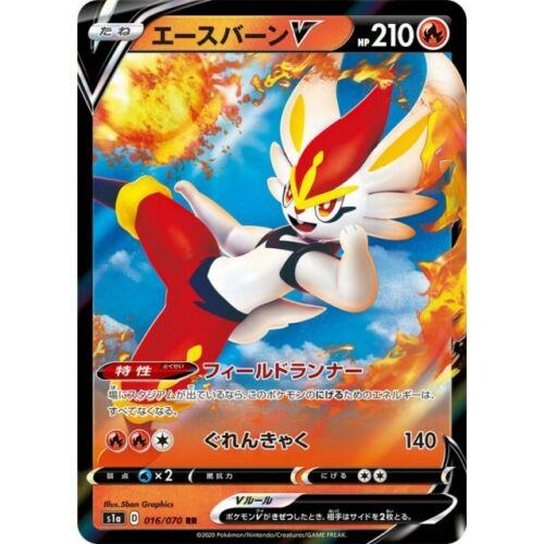 RR 016-070-S1A-B Japan Pokemon Card Cinderace V