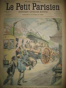 SAINT-OUEN-ACCIDENT-DE-TRAMWAY-PRESSOIR-EN-ERQUY-TAUREAU-LE-PETIT-PARISIEN-1902