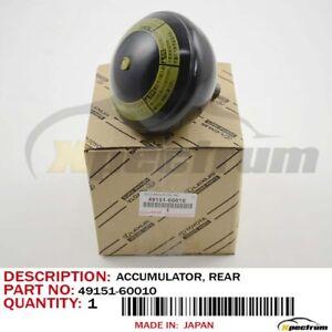 Lx470 accumulator replacement