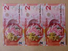 Silver Reserve Australia 2 Dollars 3-in-1 Uncut, 2015, Goat (UNC)  连体钞