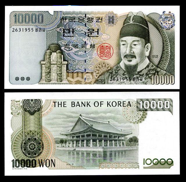 SOUTH KOREA 10000 10,000 WON 1994 P 50 UNC