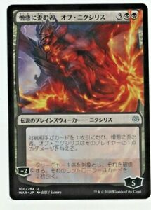 1x FOIL Ob Nixilis the Hate-Twisted Near Mint NM Magic legacy WAR OF THE SPARK
