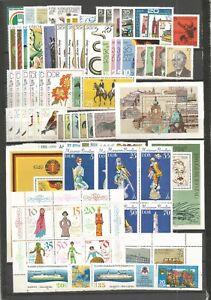 DDR-1979-Postfrisch-kompletter-Jahrgangmit-allen-Einzelmarken