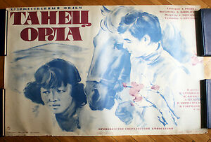 1975. Sverdlovskfilm Studio USSR Soviet Russian Movie ORIGINAL Cinema Poster