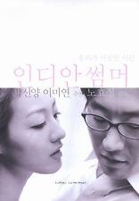 "KOREAN MOVIE""Indian Summer ""ORIGINAL DVD/ENG SUBTITLE/KOREAN FILM"