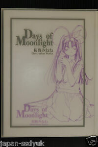 JAPAN Minene Sakurano: Days Moonlight Mamotte Shugogetten (Art Book)