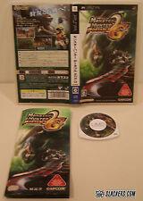 Monster Hunter Portable 2nd G (Sony PSP, 2008)