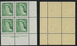 Scott-O34-2c-QEII-Karsh-Issue-G-overprint-Lower-Right-Plate-2-VF-NH