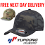 OFFICIAL-FLEXFIT-MULTICAM-BASEBALL-CAP-STRETCHABLE-FULL-BACK-CAMOUFLAGE-HAT thumbnail 1
